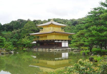 Kinkakuji Kyoto Japan bookonboard guide
