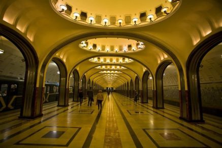 Moscow Metro Station bookonboard things to do in moscow