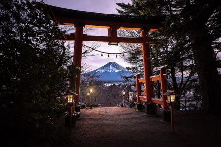 Mount Fuji Fujiyoshida Japan
